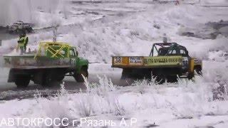 Автокросс русская зима 2016 ГАЗ 53 1-ФИНАЛ