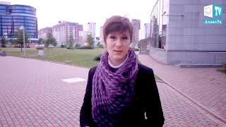 Наталья, Минск (Беларусь):