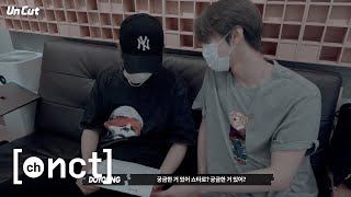 Download [Un Cut] Take #15 'Make A Wish (Birthday Song)' Recording Behind the Scene