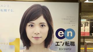 こちらが「2020年東京オリンピック」以前の銀座駅の貴重映像となります...