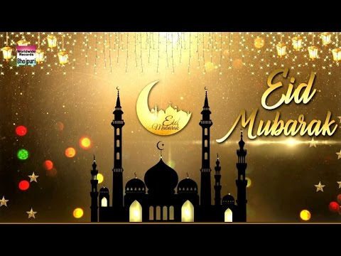 EID Mubarak   ईद मुबारक   2017