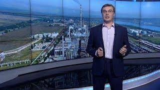 ВВП России. Из чего состоит (структура). (Крым-24.Экономика)