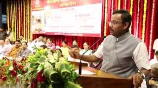 Inauguration of Dinanath Mangeshkar Hall in Vile Parle | Vinod Tawde, Uddhav Thackeray
