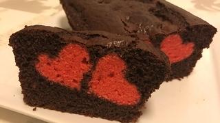 Plumcake al cioccolato con sorpresa! Ricetta per San Valentino ♡