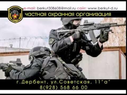 Рекламировать охранные организации реклама переводчик гугл