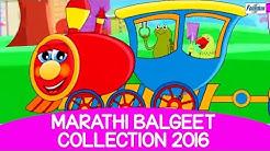 Marathi Balgeet Collection 2016 - Aag Gadi Bhag Bhag | Marathi Rhymes & Kids Songs | Badbad Geete