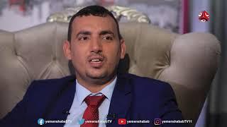 مواضيع ساخنة في لقاء خاص مع محافظ سقطرى : رمزي محروس  |  برومو