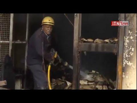 ITN NEWS: 2 dead in Pune's Shivaji Nagar building fire