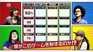 【オトレンジャー×スペシャエリア】#5:スーパードラマー対決!(11/13O.A.) thumbnail