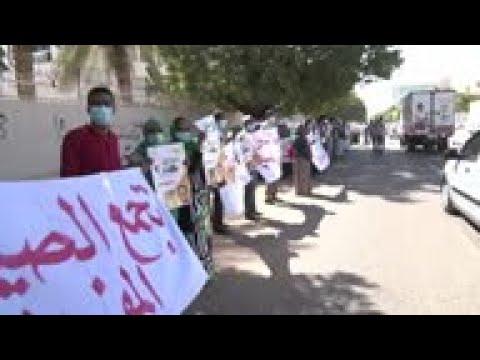 Death sparks Khartoum protest on detention centres