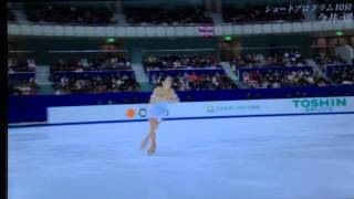 全日本フィギュアスケート選手権2014女子フリー今井遥さん.