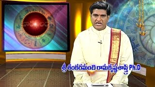 VARAPHALAM April 26th - May 02nd | Weekly Predictions 2015 - Part 02