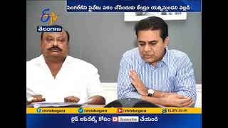 Minister KTR Holds Teleconference with Party Leaders | Over Dress on MLC Elections