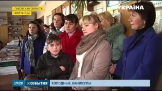 Во Львовской области больше 400 детей не ходят на уроки