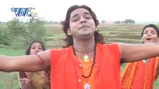 Siriphal Ke तीनि गो पत्ता - Devghar Nagariya Naache - Pawan Singh - Bhojpuri Kawar Song 2015