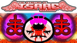 The Binding of Isaac REBIRTH: BRIMSTONE + SPOON BENDER + ANTI GRAVITY