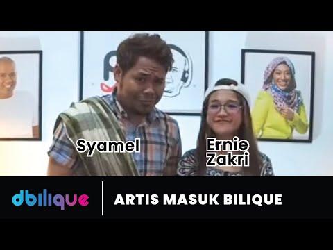 FBI feat. FAFAU bersama SYAMEL & ERNIE ZAKRI! | #FBILive (Full video)