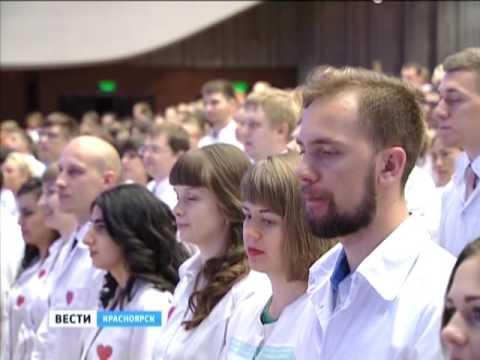 Выпускники медуниверситета дали клятву Гиппократа