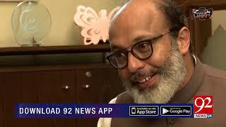 Hum Dekhein Gey | Exclusive interviews with famous Pakistani naat khawan | 18 Nov 2018|92NewsHDUK