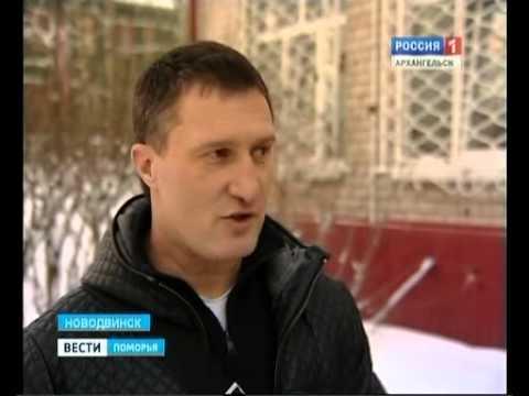 Новодвинский суд вынес приговор Дмитрию Дробачевскому