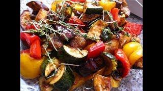 Овощи гриль по Дюкану.  Гарнир к мясу для белково-овощных дней