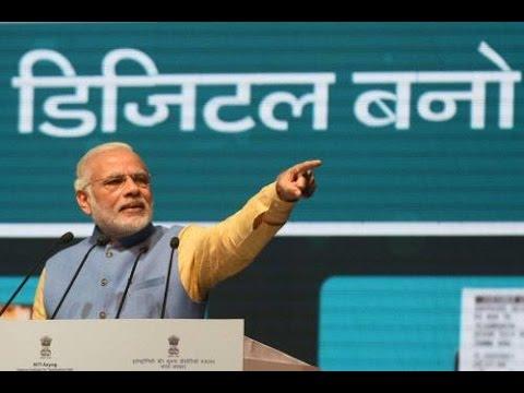 PM Modi Launches UPI Based Mobile Payment App Called BHIM - Full Speech