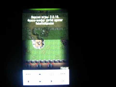 Robodef online 2.0 на Samsung GT-S5620 Monte