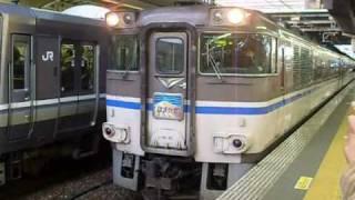 エンジン音を堪能! 大阪駅を発車するディーゼルカー