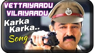 Vettaiyaadu Vilaiyaadu Tamil Movie | Songs | Karka Karka Song | Kamal Hassan | Harris Jayaraj