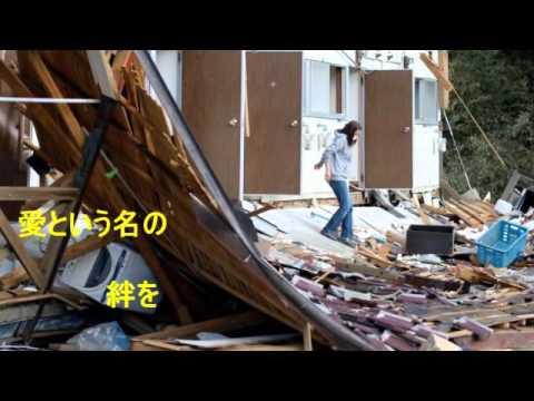 「希望という名の光/山下達郎」カバー(歌詞付き)歌唱/うたえもん/熊本地震