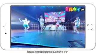 4月20日(水)発売 総天然色(フルカラー)/ミルキィホームズ(FC盤) VR映像視聴動画