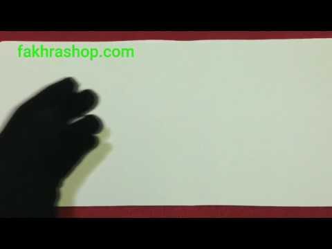 Sarung tangan SmartPhone