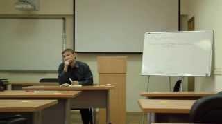 Как подготовить и прочесть интерактивную лекцию ч. 1. (интерактивная лекция)