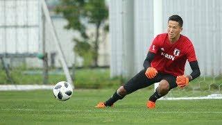 【日本代表活動日記】9/8 シュミット・ダニエル「大好きなサッカーで笑顔になってもらいたい」