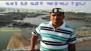 Dekha Hai Teri Aankhon Me pyar hi pyar..........Karaoke.........देखा है तेरी आँखों में