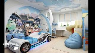 Дизайн детской комнаты мальчика. Design of a boy's room.