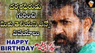 Rajamouli Birthday Special   Facts About Director Rajamouli   SocialPost