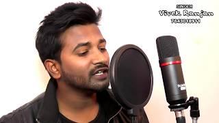 Gambar cover Dil Diya Gallan song | Tiger Zinda hai | Atif Aslam | Cover | Vivek Ranjan | Salman Khan | Katrina