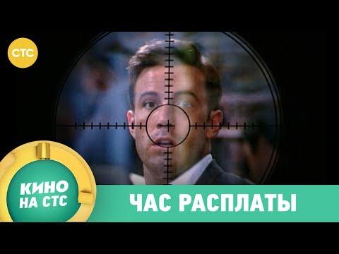 Сериал Во все тяжкие 5 сезон 16 серия - смотреть онлайн