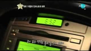 110201 tvn 데뷔 7개월차 인피니트의 하루 Cut