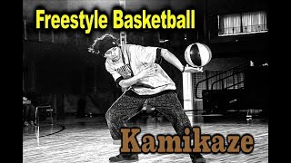 Freestyle Basketball Battle日本一決定戦 Kamikazeハイライト