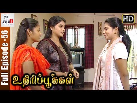 Uthiripookkal Tamil Serial | Episode 56 | Chetan | Vadivukkarasi | Manasa | Home Movie Makers