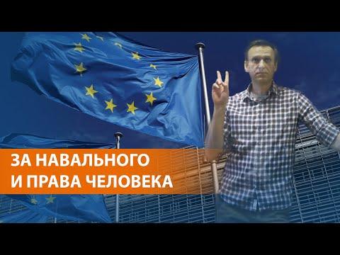 ЕС вводит новые санкции против России