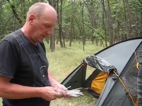 Установка палатки Terra incognita Ksena 3 alu