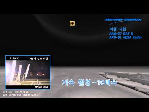 F-35 DAS and APG-81 detect multiple rockets (Korean language)