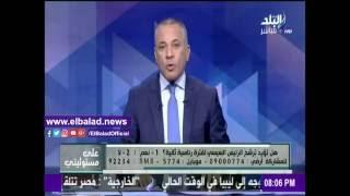 أحمد موسى لـ «المصريين»: هل تؤيدون ترشح السيسي لفترة رئاسية ثانية