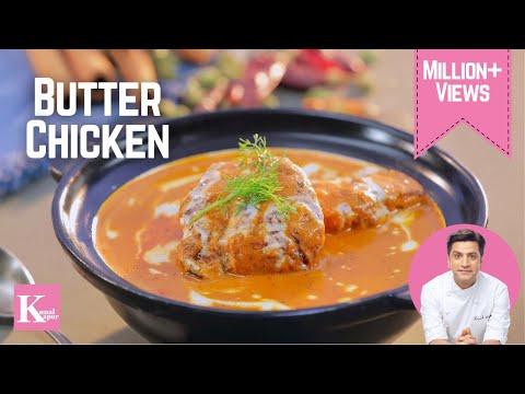 Butter Chicken Recipe | बटर चिकन रेस्टौरंट जैसा | Chef Kunal Kapur
