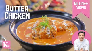 Butter Chicken बटर चिकन रेस्टौरंट जैसा Murg Makhni | Kunal Kapur Punjabi Recipes | The K Kitchen