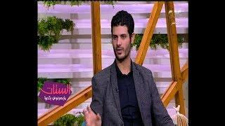 الستات ما يعرفوش يكدبوا | د. مروان فرحات : التدخين يقلل نسب نجاح عمليات زراعة الأسنان والعضم