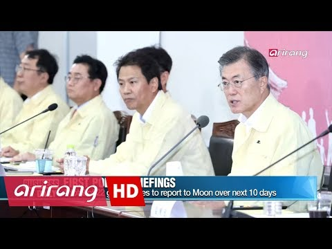 [Business Daily] Ep.612 - More than living together / KORUS FTA Talks _ Full Episode